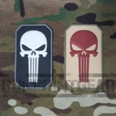 Gun Point Gear Punisher Morale Patch